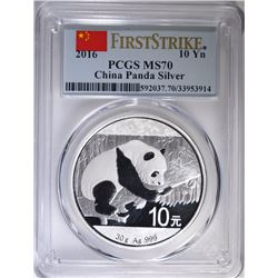 2016 CHINESE SILVER PANDA, PCGS MS-70 FIRST STRIKE