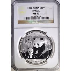 2012 ONE OUNCE SILVER CHINA PANDA, NGC MS-69