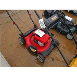 TROYBILT PUSH MOWER