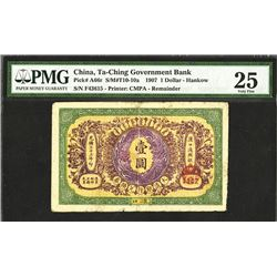 "Ta-Ch'ing Government Bank, 1907 ""Hankow"" Issue."