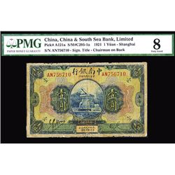 "China & South Sea Bank, Limited, 1921 ""Shanghai Branch"" Issue."