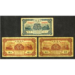 "Bank of Communications, 1927 ""First Issue"" Trio."