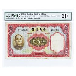 "Central Bank of China, 1936 ""W&S"" Issue."