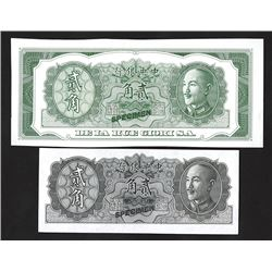 Central Bank of China, ND, ca.1960-80's Sample Banknotes.