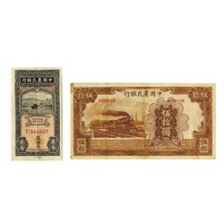 Farmers Bank of China, 1935-1942, Pair of Issued Notes