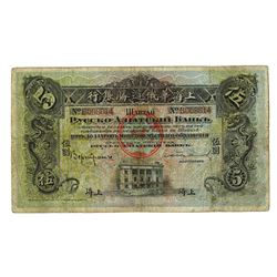 Russo-Asiatic Bank, 1914 Local Dollar Issue,  Shanghai  Branch Banknote.