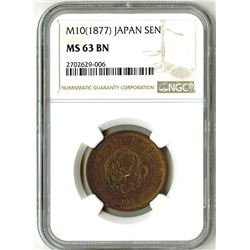 Japan, Empire, 1877, Uncirculated Copper Sen