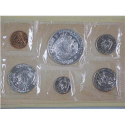 1967 - Republic of Panama 6 Coin Set Silver