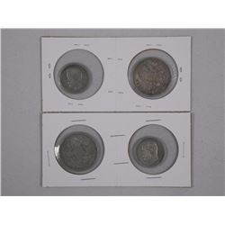 4x Russian - Silver Roubles Dated 1896, 1899 (ATTN: 4 Times the bid price)