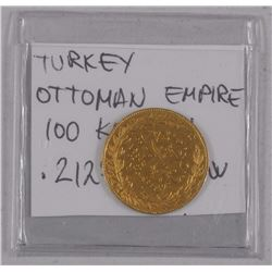 Turkey - Ottoman Empire 100 Kurdish Gold Coin (EF) 22kt