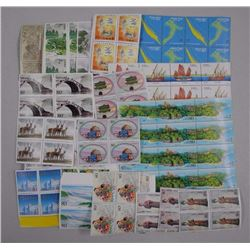 Lot of China - Unused Mint Stamps