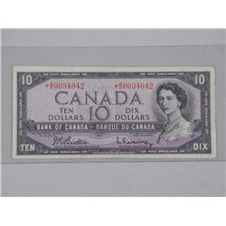 1954 Bank of Canada Replacement Note *