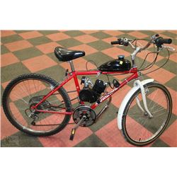 80CC 2 STROKE MOTORIZED BICYCLE