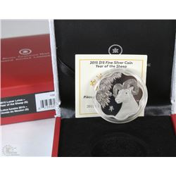 18) RCM2015 $15 FINE SILVER COIN-YEAR OF THE