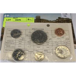 1978 CANADIAN 6 COIN UNCIRCULATED COIN SET