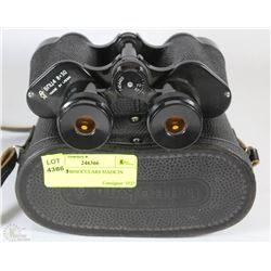BINOCULARS MADE IN USSR