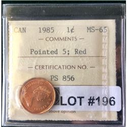 Canada One Cent 1985 Pointed 5 Red MS-65 ICCS