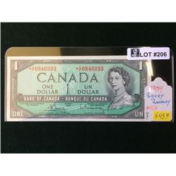 Banknote: 1954 Canada 1 Dollars  Replacement Note-Bouey-Raminsky UNC  *C/F 0846093