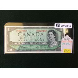 Banknote: 1954 Canada 1 Dollars Devil's Face BC-29a G/A 8322242-Coyne-Towers