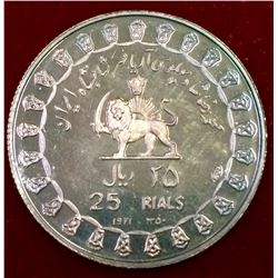 1971 Iran 25 Rials Proof Silver Coin, No Tax