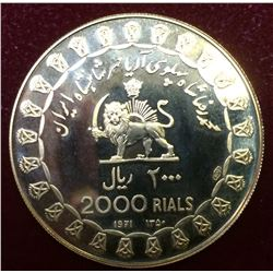 Iran: 1971 2000 Rials Gold .900 Proof Coin, First Limited Issue 26,18 gr