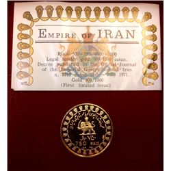 Iran: 1971 750 Rials Gold .900 Proof Coin, First Limited Issue 9,78 gr
