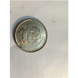 1952 Washington-Carver Half Dollar