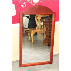 MAHOGANY FINISH WALL MIRROR