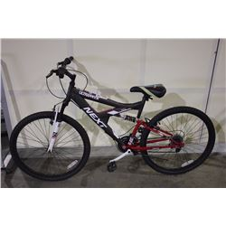 GREY NEXT ULTRASHOCK 21 SPEED FULL SUSPENSION MOUNTAIN BIKE