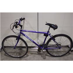 2 BIKES: PURPLE NORCO MOUNTAIN BIKE & SILVER VERTICAL FULL SUSPENSION MOUNTAIN BIKE