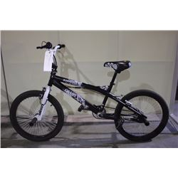 2 BIKES: GREY SUPERCYCLE STUNT BIKE & GREY PEUGEOT TOUR BIKE