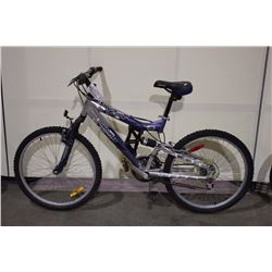 2 BIKES: SILVER INFINITY FULL SUSPENSION MOUNTAIN BIKE & ORANGE RALEIGH FRONT SUSPENSION MOUNTAIN