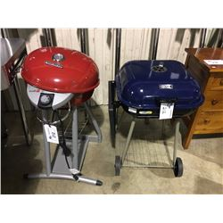CHAR BROIL ELECTRIC BBQ & BACKYARD GRILL BRIQUETTE BBQ