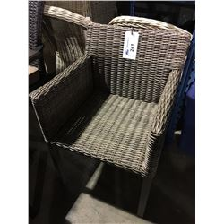GREY WOVEN PATIO ARM CHAIR
