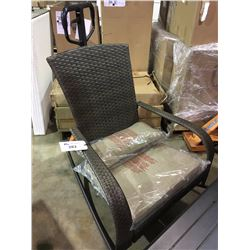 BROWN WOVEN PATIO ROCKING CHAIR WITH CUSHION - IN BOX