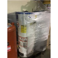 PALLET OF 4 HOT WATER TANKS