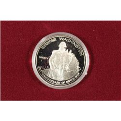1982-S WASHINGTON COMMEMORATIVE SILVER HALF PF