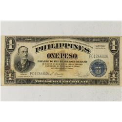 1944 PHILIPPINES 1 PESO VICTORY CURRENCY