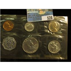 1961 P U.S. Proof Set in original cellophane as issued by the U.S. Mint.
