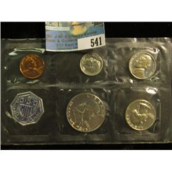 1962 P U.S. Proof Set in original cellophane as issued by the U.S. Mint.
