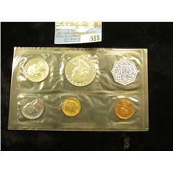 1963 P U.S. Proof Set in original cellophane as issued by the U.S. Mint.