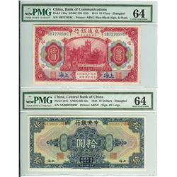 SHANGHAI 1914 10 YUAN P118q & 1928 $10 P#197e BANK NOTE BOTH CERTIFIED 64 BY PMG