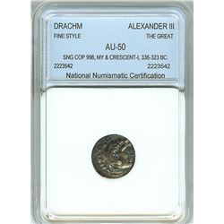 ALEXANDER III, THE GREAT 336-323 BC. SILVER DRACHM, SNG COP-998, FINE STYLE  NNC AU50