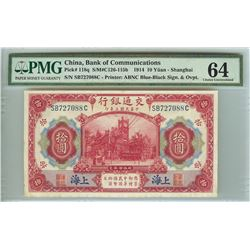 SHANGHAI, CHINA 1914 10 YUAN BANK NOTE P-119q  CERTIFIED 64 BY PMG