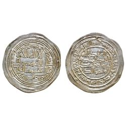 UMAYYAD: Al-Walid I (705-715), AR Dirham (2.88g), Kirman, AH 91. A-128. Superb strike on full flan,