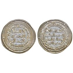 UMAYYAD: Al-Walid I (705-715), AR Dirham (2.90g), Sabur, AH 91. A-128. Choice about uncirculated.