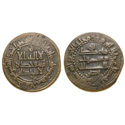 SAMANID: Nasr II (914-943), AE Fals (4.32g), Nawkat Ilaq, AH 305. A-1452. Very fine to extremely fin