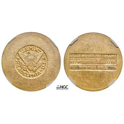 SAUDI ARABIA: AV 4 Pounds, US Philadelphia Mint, AD 1945-1946. Gold ARAMCO disc. Struck as a means o
