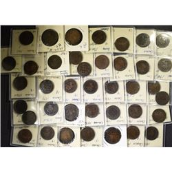 ( 40 ) CANADIAN LARGE CENTS: VARIOUS DATE & GRADES