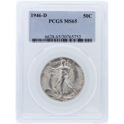 1946-D PCGS MS65 Liberty Walking Half Dollar